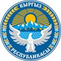 I k Akhunbaev Kyrgyz State Medical Academy
